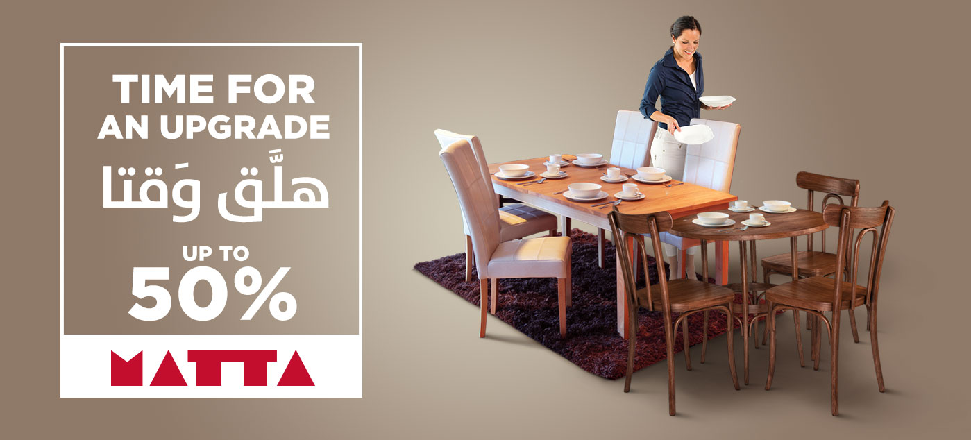 Your Furniture Store in Lebanon - MATTA